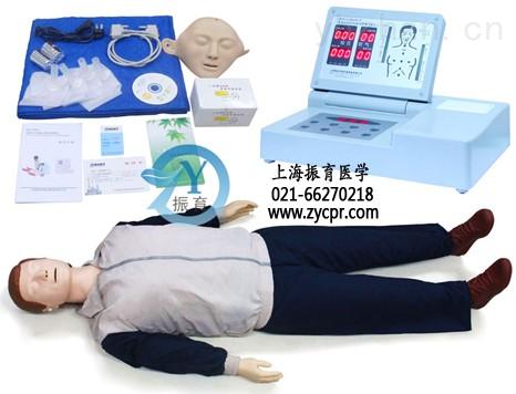 心肺复苏模拟人,模型,假人