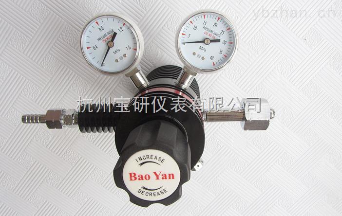 双级天然气防冻减压器