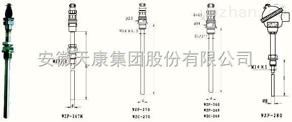 天康插座式热电阻