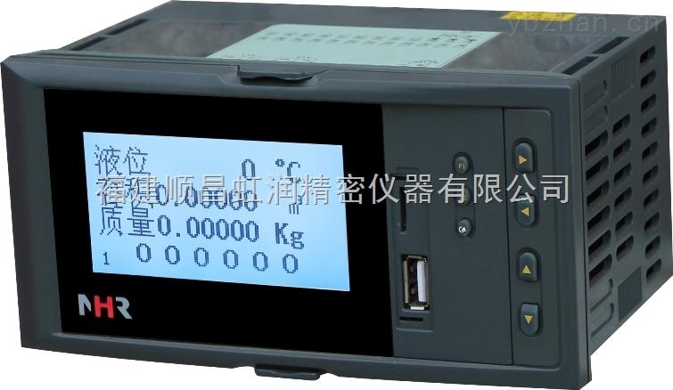 NHR-7620/7620R系列-NHR-7620/7620R系列液晶液位<=>容積顯示控制儀/記錄儀