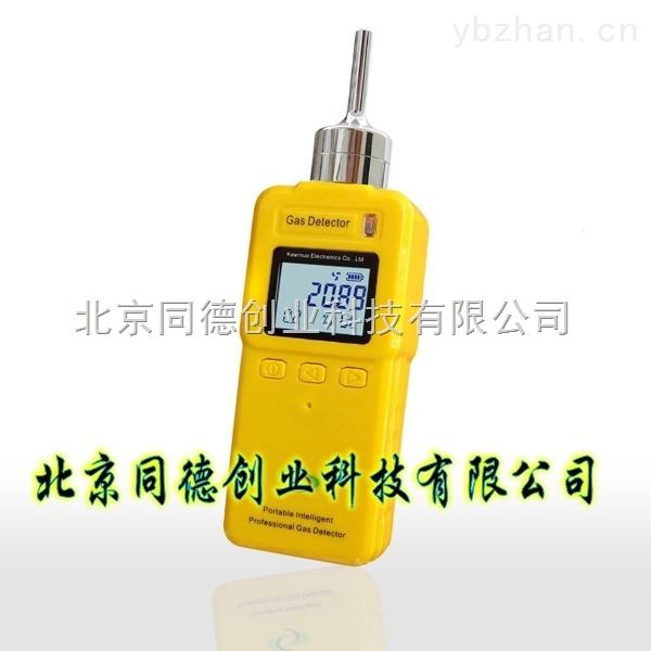 泵吸式红外二氧化碳检测仪