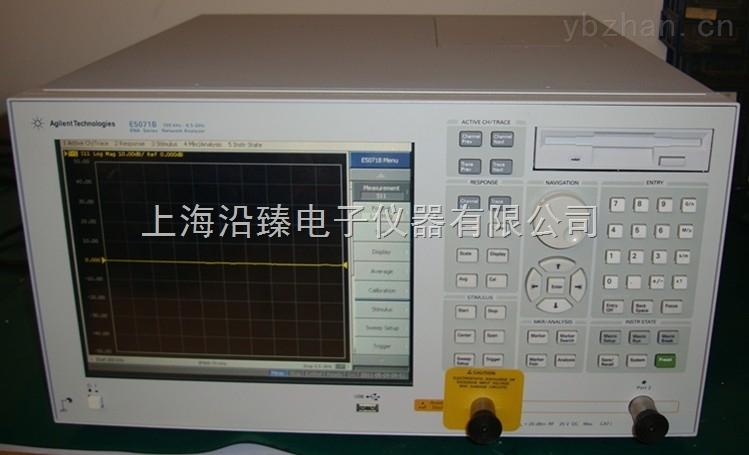 上海销售E5071B网络分析仪E5071B