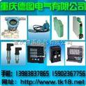 德圖電氣廠家直銷不銹鋼外螺紋壓力變送器TS804-GKMA TS804-GKMAS TS804-GKGA