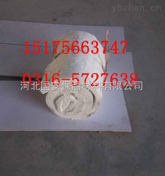 保定耐火硅酸铝纤维毯最新价格