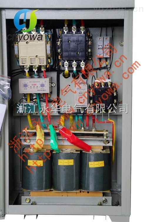 自藕减压启动箱xj01接线原理图及