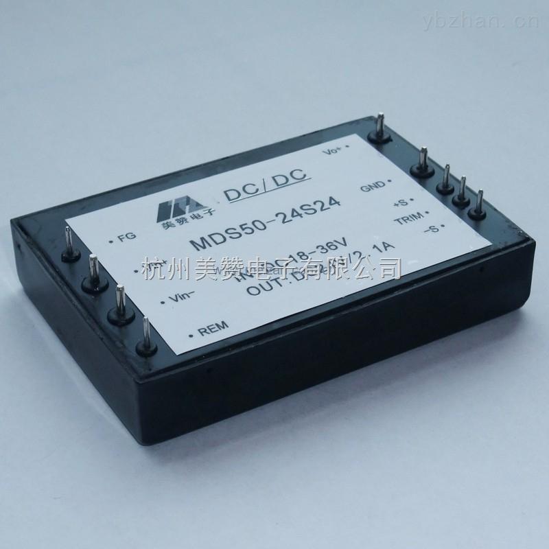 18v转12v24v双输出电源 mdk500-48s12电源模块 dc-dc48v转12v//41.