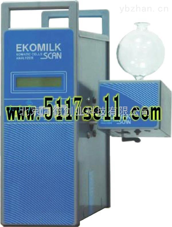 牛奶体细胞检测仪/牛奶体细胞计数仪