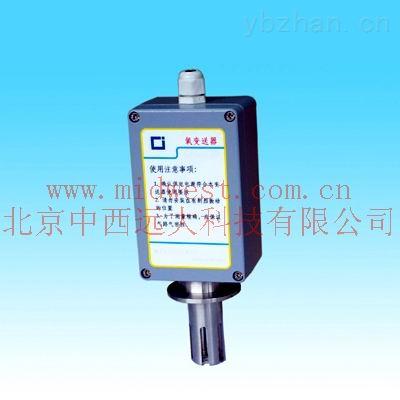 SHXA40/N-120-手套箱专用微量氧变送器(0-10ppm)