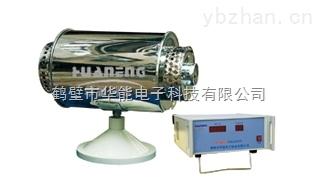 HR-HN4A型微机灰熔点测定仪/微机灰熔点测定仪/煤炭自动熔点测定仪/