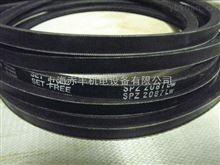 SPZ3200LW供应耐高温SPZ3200LW三角带进口风机皮带空调机皮带