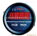 杜威D3000電子式差壓開關/表