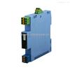 YD5074-厦门宇电YD5074热电偶输入隔离安全栅