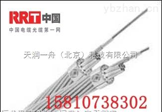 opgw光缆100%质量 OPGW光缆厂家100%服务