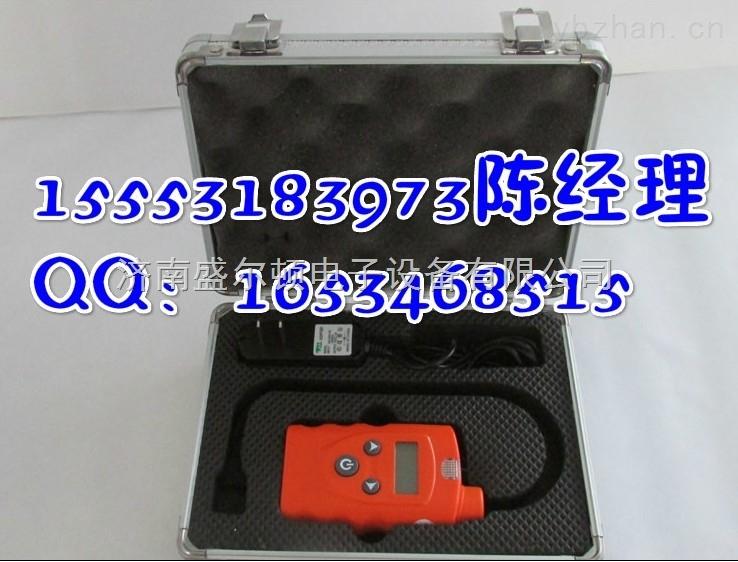 RBK-福建泉州市便攜式氨氣報警器泉港區液氨檢測儀泵吸式