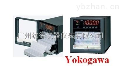 SR10006-3有纸记录仪
