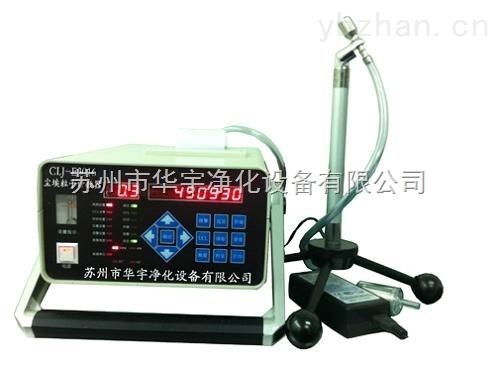 CLJ-E3016尘埃粒子计数器大中华洁净室检测的首选仪器
