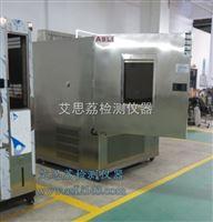 湖北 pct複合材料試驗箱操作說明書