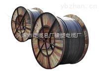 JEM特种电缆