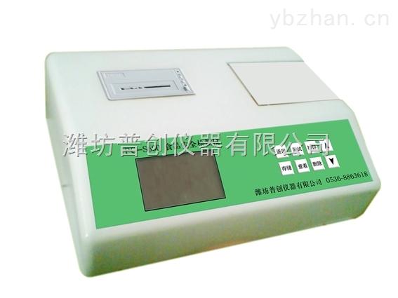 食品安全速测仪