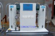 山东定制型号LR--二氧化氯发生器污水处理设备