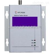 APC-R210、R310在線式塵埃粒子計數器