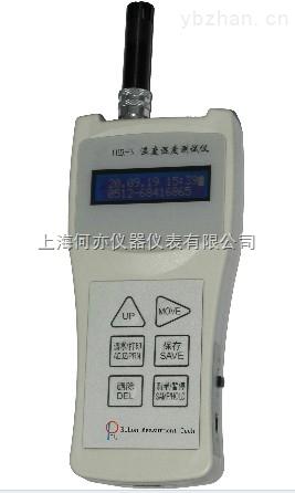 THR-3型手持式溫濕度儀