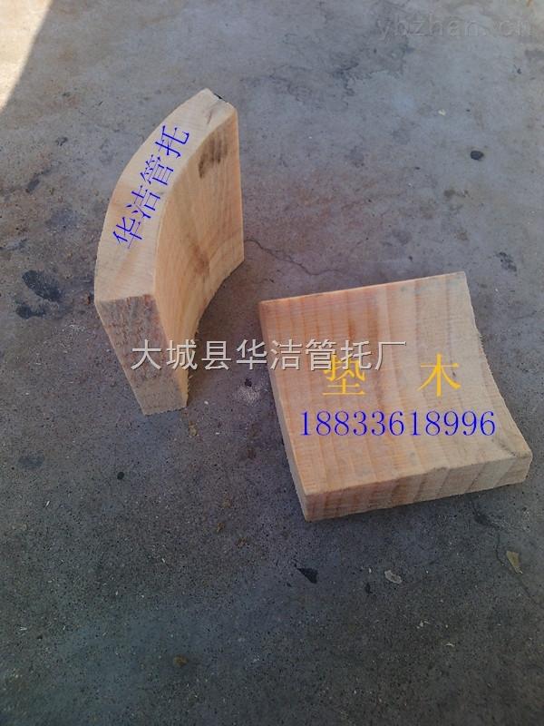 陕西垫木支承块厂家生产价格