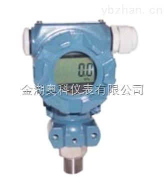 蒸汽压力变送器,蒸汽压力变送器价格