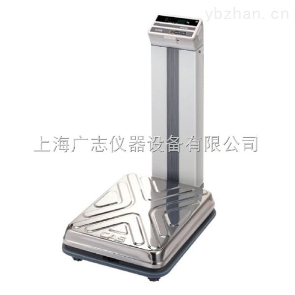 DB-1-DB-1浴室专用电子称 高精度电子台秤