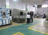 陽江冷熱衝擊試驗箱