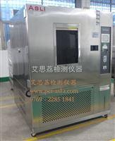 河源冷熱衝擊試驗箱 兩箱冷人衝擊老化箱|用途|