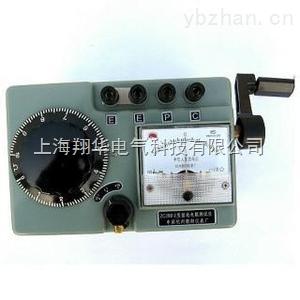zc29b-2接地电阻测试仪