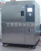 疲勞實驗箱 全自動插力試驗機