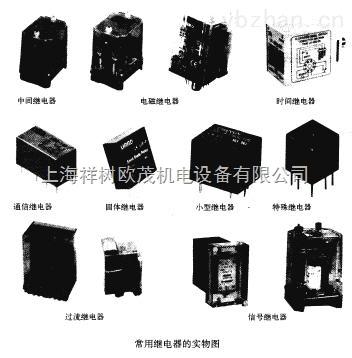上海祥树|原装德国进口|PILZ继电器
