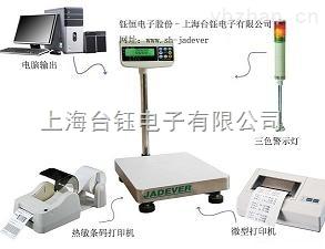 150kg/10g电子秤价格(配rs-232卡) JPS-150kg电子秤售价