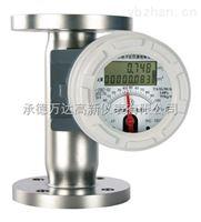 TF金属管转子流量计供货厂家