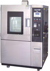 換氣式高溫老化箱,換氣式高溫老化試驗箱