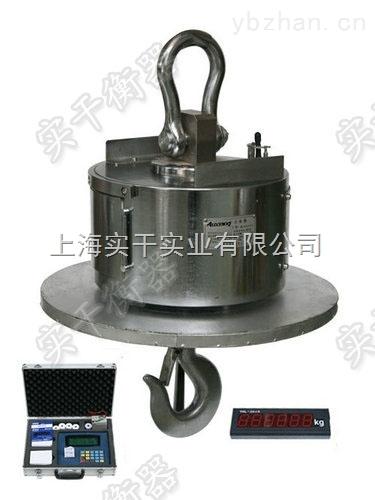 1吨电子吊秤-1吨电子吊秤