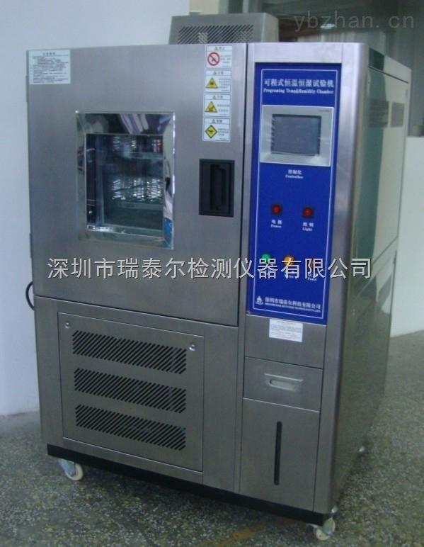 高低温试验箱深圳价格
