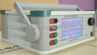 NM3000A-萬用表校準儀鉗形表校驗儀