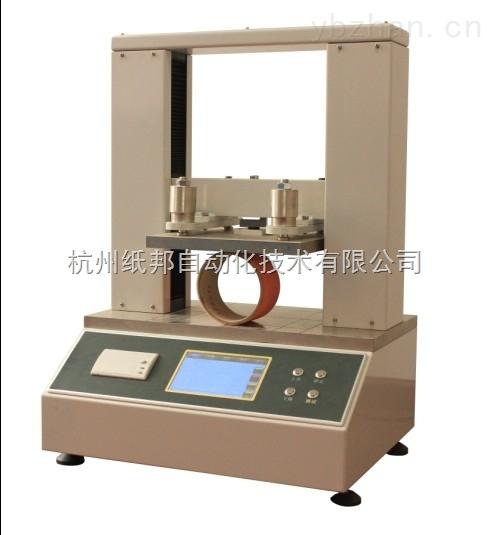 ZB-YSJ-紙管壓縮強度試驗機