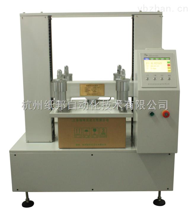 ZB-KY10-纸箱抗压强度试验机