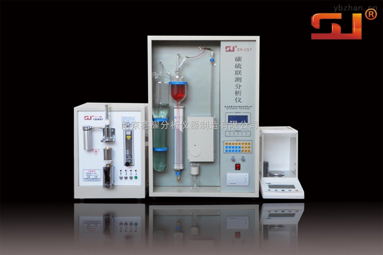 全自动碳硫元素分析仪