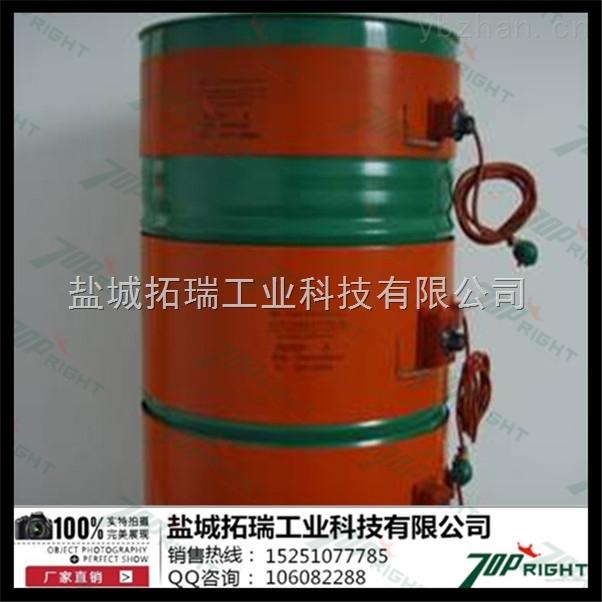 油桶硅胶加热带