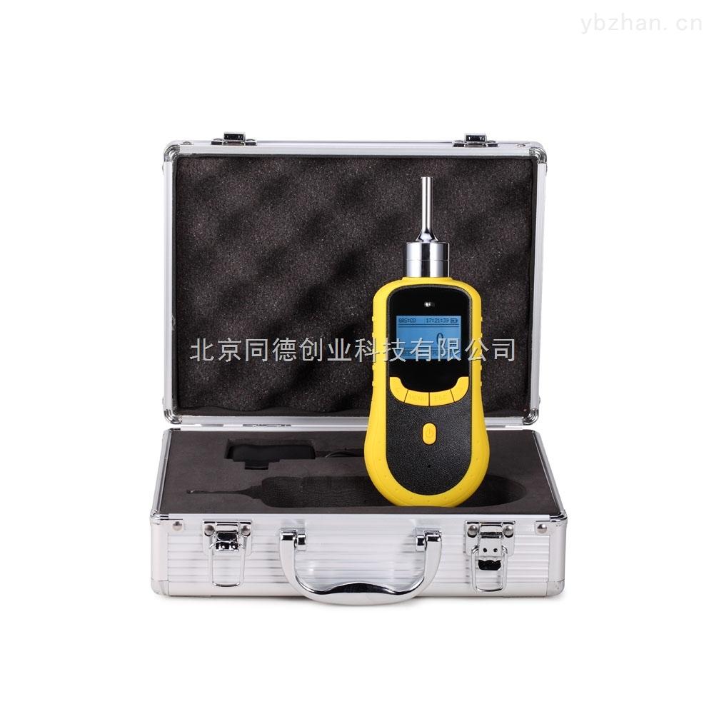 泵吸式氟化氢检测仪/便携式氟化氢检测仪
