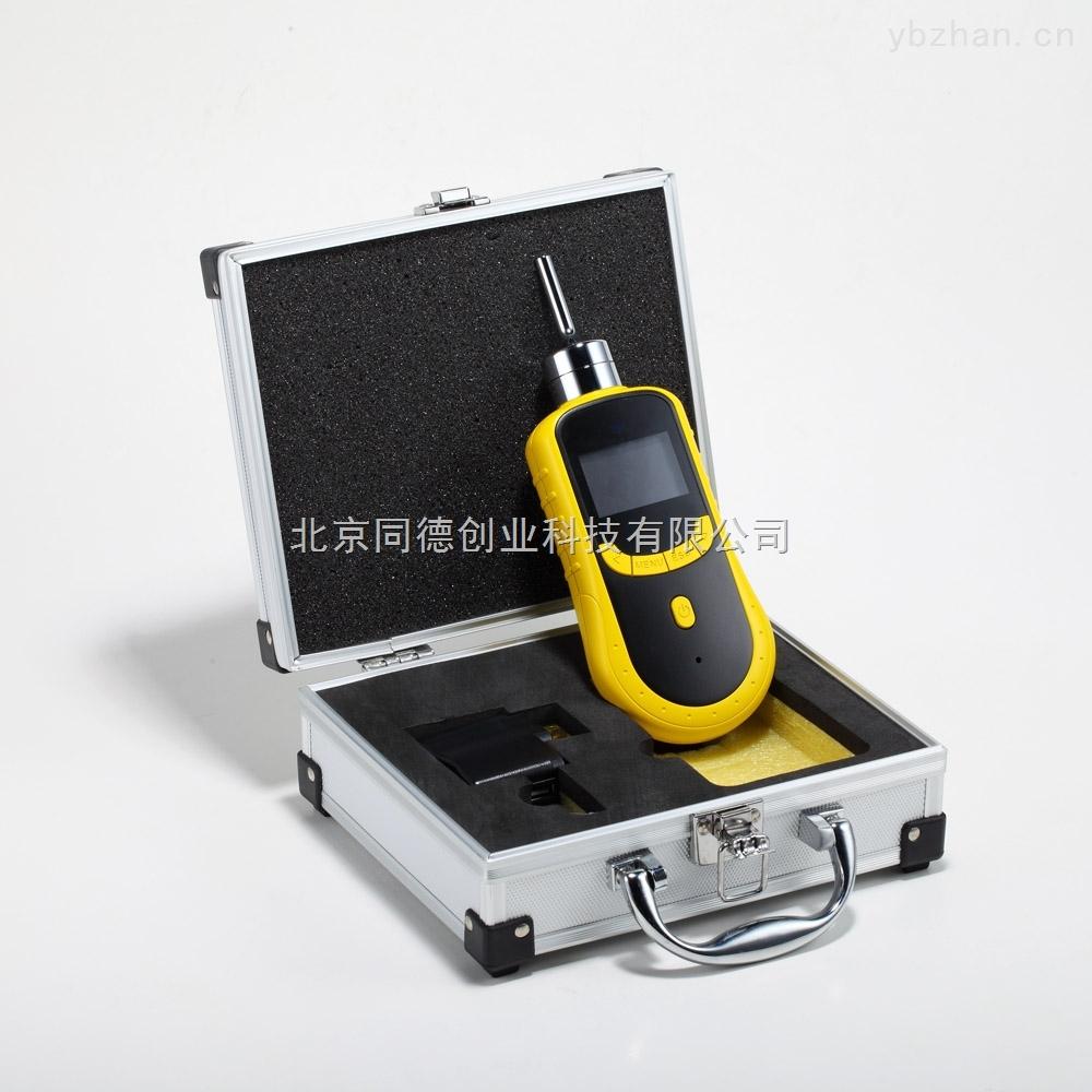 泵吸式硫化氫檢測儀/便攜式硫化氫報警儀