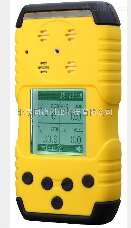 四合一氣體檢測儀 四合一氣體報警儀