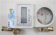 ZYY-TSQZ-15热水表