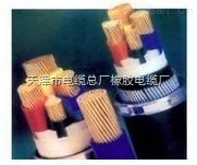 矿用高压电缆  矿用高压电力电缆