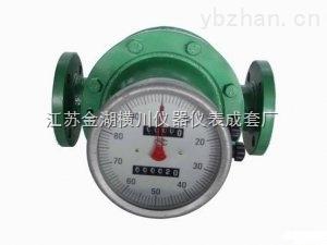 导热油流量计|厂家供应